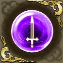 戦士の記憶・紫の画像