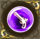 ガンナーの記憶・紫の画像