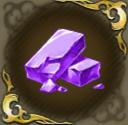 土の輝石・紫の画像