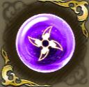 忍者の記憶・紫の画像