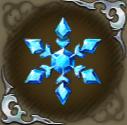 氷の輝石・碧の画像