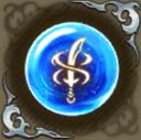 魔法剣士の記憶・碧の画像