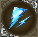 雷の輝石・碧の画像