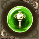 緑魔道士の記憶・翠の画像