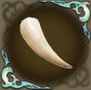 狼の牙の画像