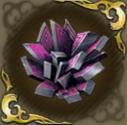 無の大結晶の画像