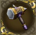 魔力のドワーフ鎚の画像