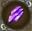 闇の結晶の画像