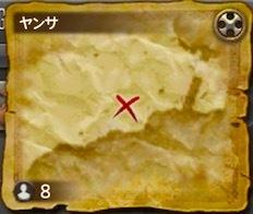 ヤンサ地図