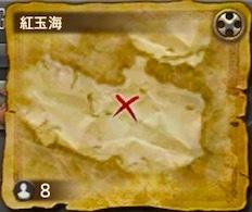 紅玉海地図