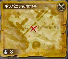辺境地帯地図