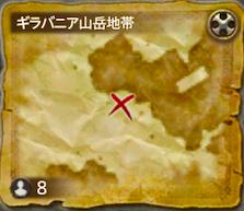 山岳地帯地図