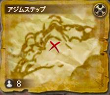 アジムステップ地図
