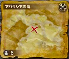 地図の画像.jpg
