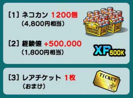 超限定セール(超梅).jpg