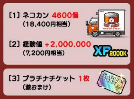 超限定セール(超松).jpg