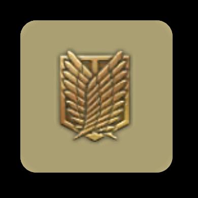 調査兵団のアイコン
