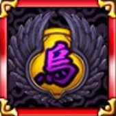 烏の昇紋の画像