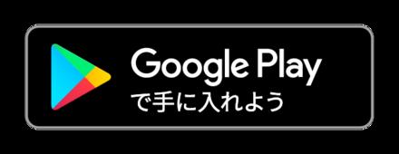 にゃんこ 研究力 コンボ