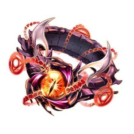 【神】覇龍ノ指輪【命】の画像