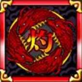 灼眼の昇紋の画像