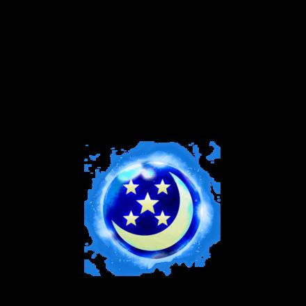 覇命の月魔晄石【封印】・Vの画像