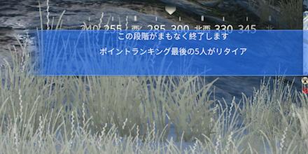 銀魂コラボ最強決定戦