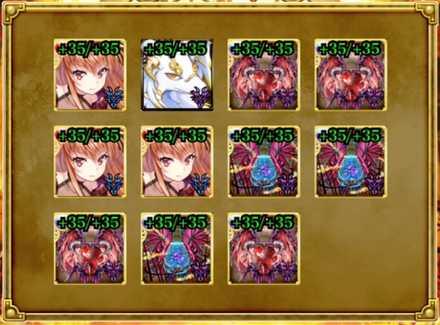 モンコレルーレット3回目の画像.jpg