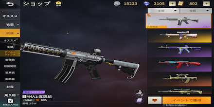 銀魂コラボ M4A1