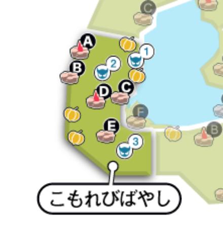 晴れ(固定シンボル)