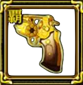 八咫烏の暴銃の画像
