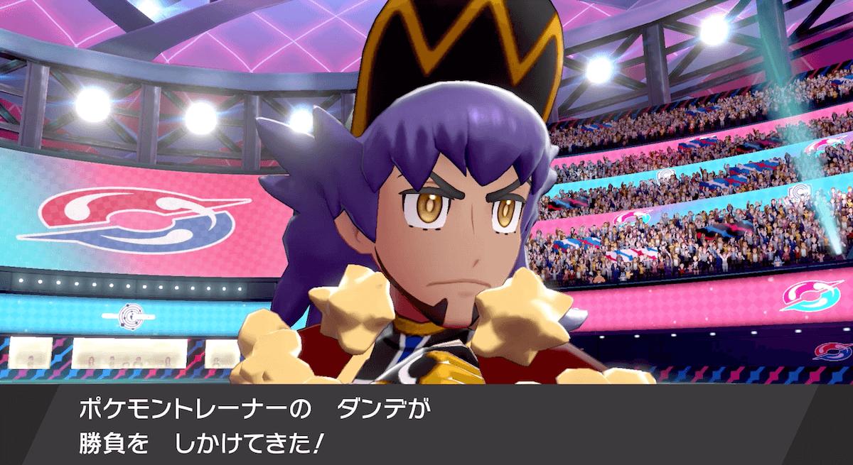 トーナメント 後 ポケモン 盾 クリア 剣