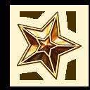 立派な星玉の画像