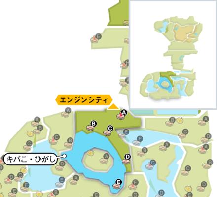 キバ湖・東巣Bの画像