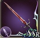 導きの剣の画像