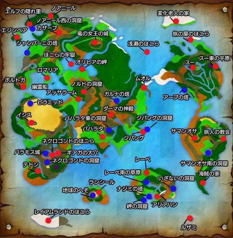 ドラクエ3 上の世界のマップ(地図)
