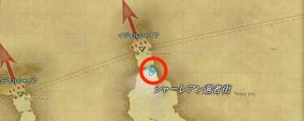 蒼天木人地図.jpeg