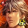 龍神丈一郎の画像