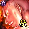 羅生門凱斗の画像