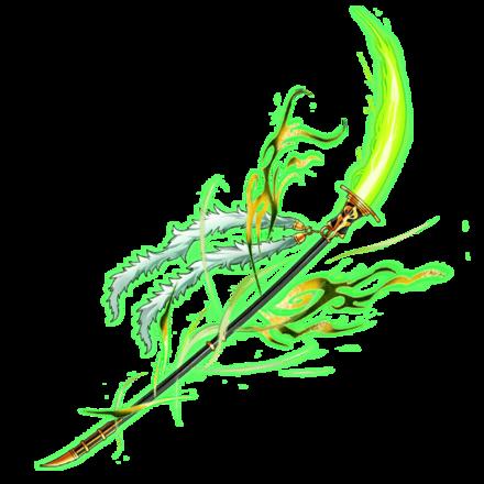 神威の風薙刀IV