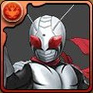 仮面ライダースーパー1の画像