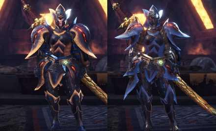 Lavasioth Layered Armor