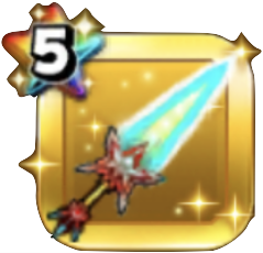 星神の剣のアイコン
