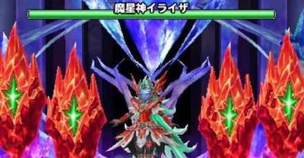 魔星神イライザの画像