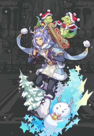 ドラガリのザインフラッド(クリスマス)