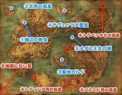 船で行ける場所のマップ