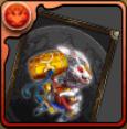 因幡の白兎のカードの画像