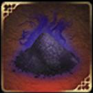 黒呪の粉塵の画像