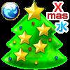 クリスマスツリー魔晄石【水】・Vのアイコン