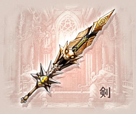 新デザイン武器・剣の画像.png